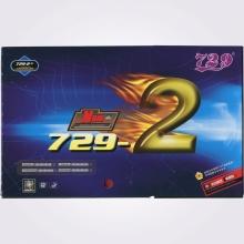 729 新729-2套胶